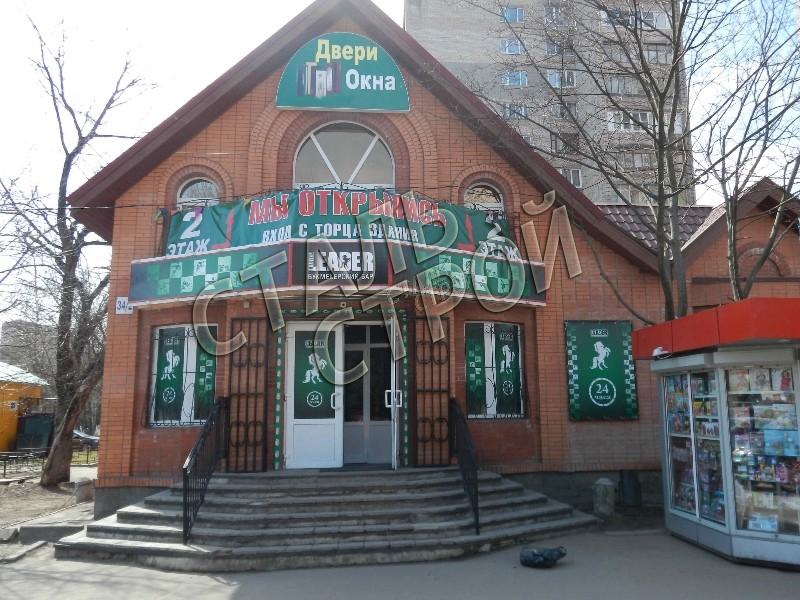 юбилейный московская область стальные двери